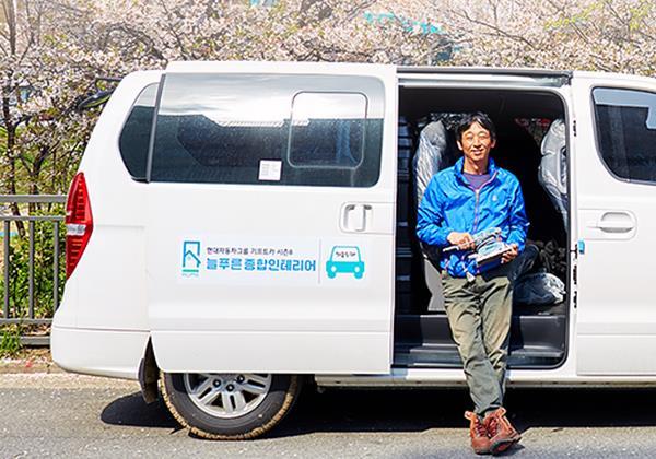 [김재혁 씨] 믿을 수 있는 인테리어·청소 서비스로 찾아가겠습니다.