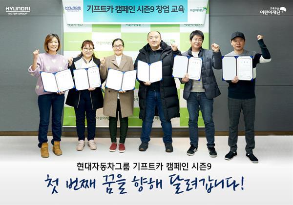 기프트카 시즌9 첫 번째 주인공과 축하행사 현장을 소개합니다!