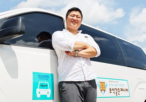 [SPECIAL] 기프트카 캠페인에 지원되는 차량을 소개합니다! – 승합차편