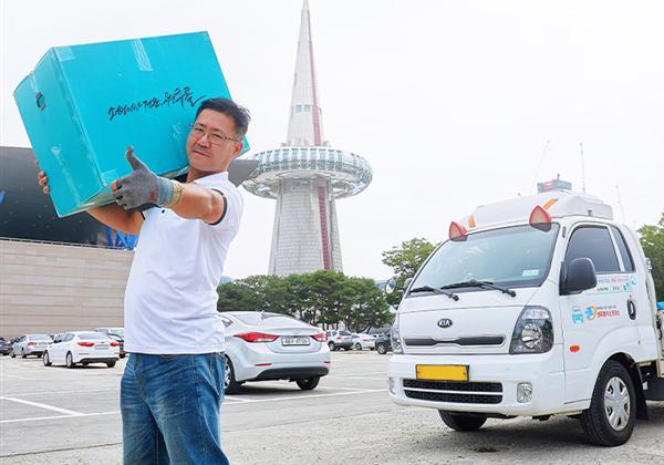 [최윤식 님] 대전에서 전국으로, 전국에서 대전으로  기프트카와 함께 소형이사, 물류운송 서비스를 제공합니다