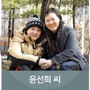 [윤선희 씨] 북한식 김치, 어딤채를 만나보세요