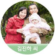 [김진하 씨] 베트남 현지의 맛을 전해드립니다