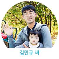 [김삼현 씨] 멋과 기능 모둔 갖춘 선글라스를 기대하세요
