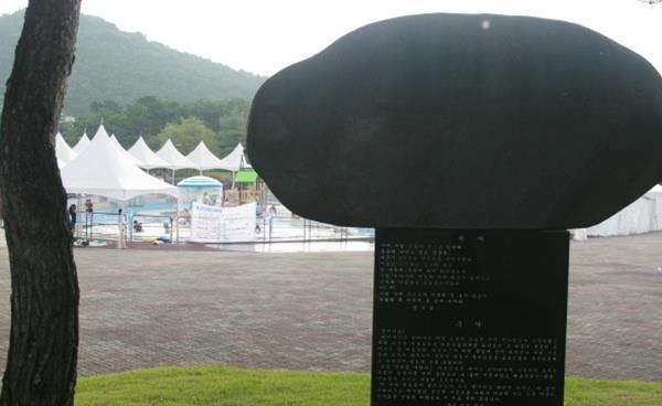 8월 안산의 독립 유공자들