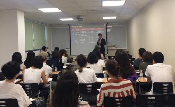 미국 네브라스카 대학 부설 고등학교 한국 캠퍼스