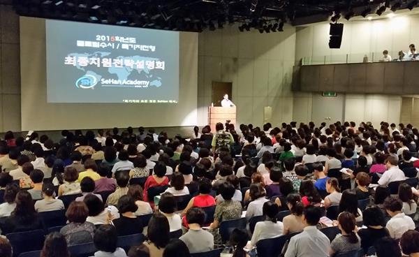 대학진학을 넘어 성공적인 진로를 위한 일본 유학 'J.O.J 포럼 2018'