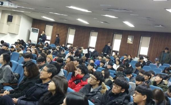 43년의 역사, '동국대 전산원'