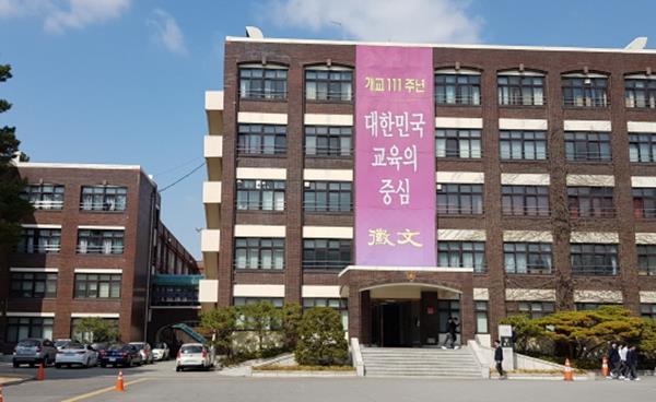2018년 강남서초 고교 탐방 | 휘문고등학교 진학지도부