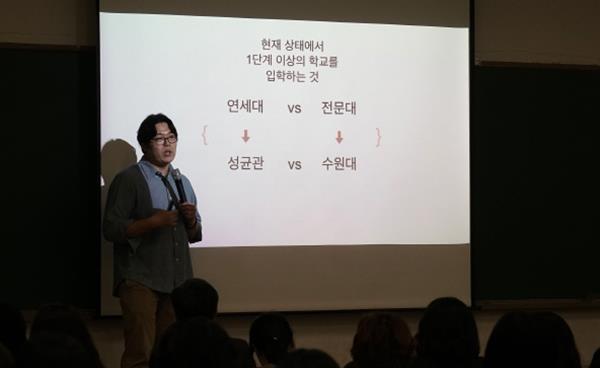 교육 전문가 인터뷰_정율사관 곽정율 원장