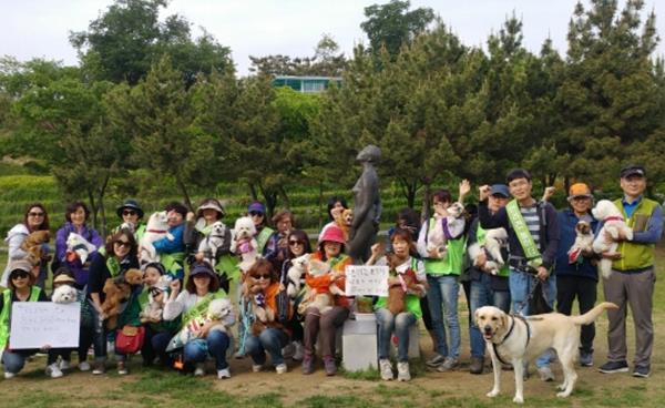 애견 키우는 시민의 모임 '안산 동사모'
