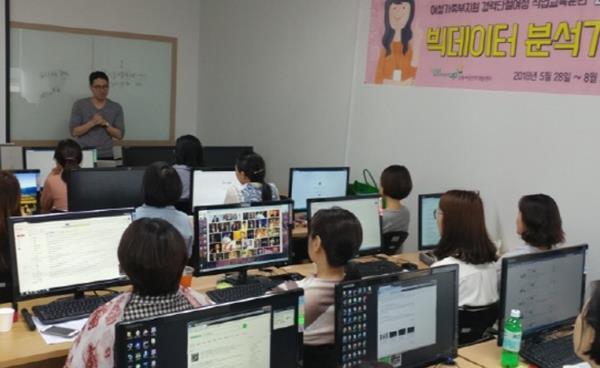 여성을 위한 원스톱 취업 지원기관 '강동여성인력개발센터'