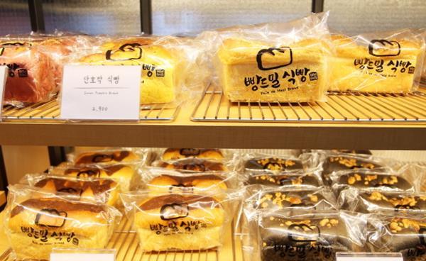 식빵투어의 종착지, 2900원에 즐기는 빵빵한 행복