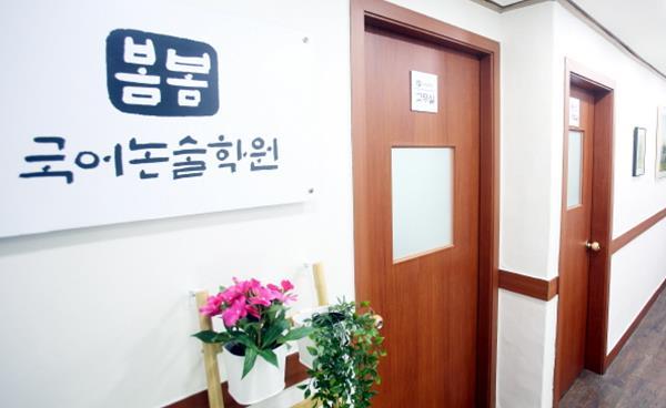 강남서초 학생들의 국어 성적이 향상되지 못하는 이유