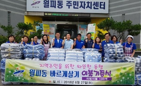 주민들 활동이 늘어난 행정복지센터