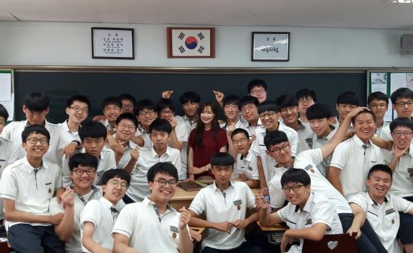 우리학교 스타샘 - 보인고등학교 문지혜 교사