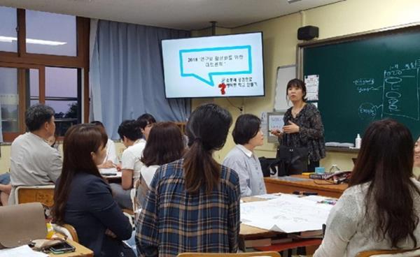 공부하는 선생님들 - 안산토론교육연구회