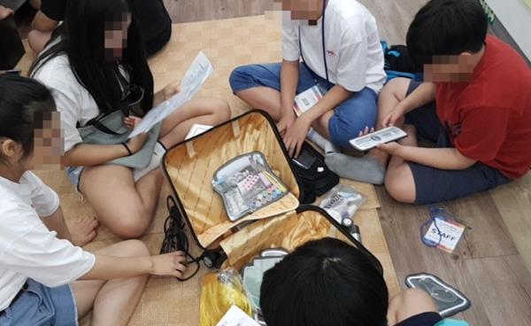 경기도 청소년 성문화센터 체험형 교육 진행