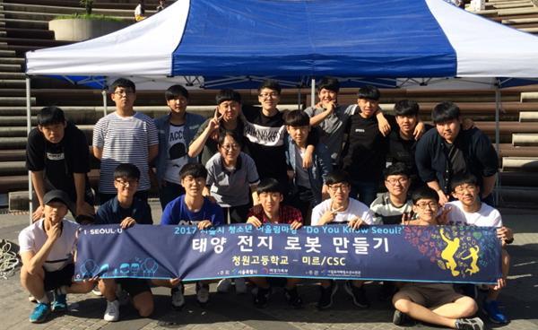 2018학년도 청원고등학교 동아리 소개