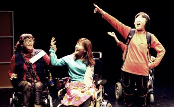 장애인 극단 '안단테', 세상을 향해 목소리를 외치다