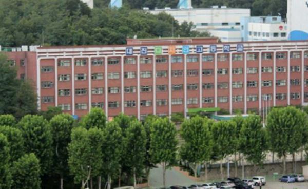 강남 디자인 특성화고 '대진디자인고등학교'
