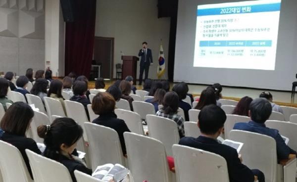 고교 어디 갈까? 중3을 위한 송파강동내일신문 학부모강좌 호응
