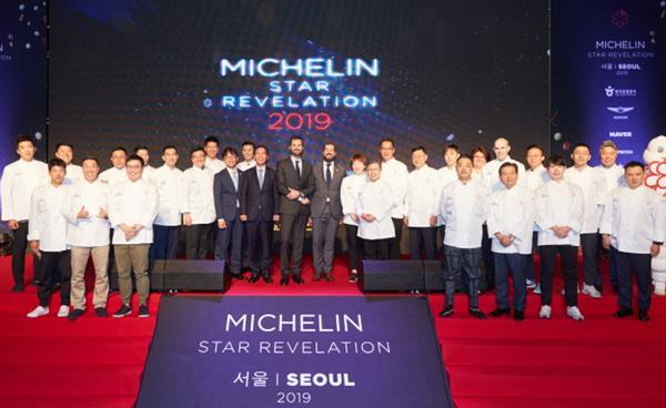 미쉐린 가이드 서울 2019-강남·서초