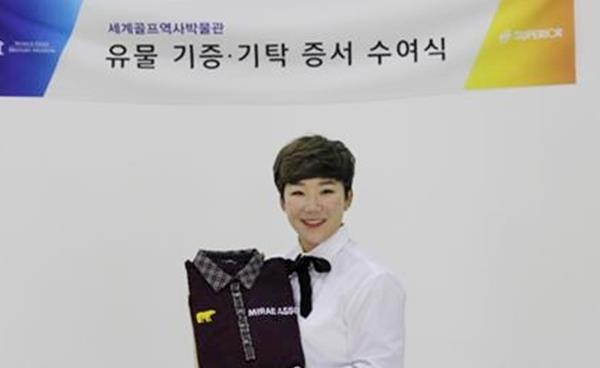 상금여왕 프로골퍼 신지애 선수, 삼성동 '세계골프역사박물관'에 유물 기증