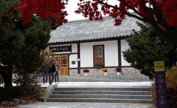 '상록수' 주인공 만나는 최용신 기념관