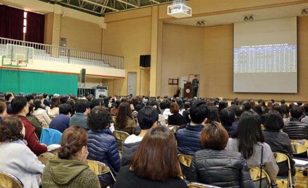 2019학년도 '중산고등학교 학교 설명회 및 2022 대입 입시설명회' 후기