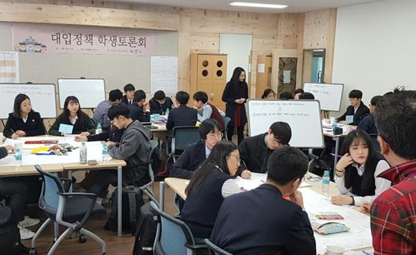 창의융합수업을 위한 학교 간 교원학습공동체 '창의융합수업연구소'