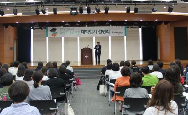 송파 현 중3, 중학교 마지막 겨울나기