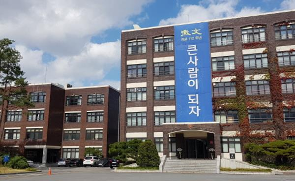 2019학년도 휘문고등학교 입학설명회