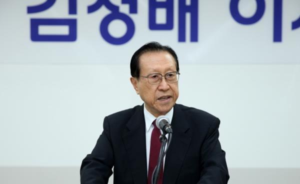 김정배 전 고려대 총장, 학교법인 휘문의숙 이사장 취임