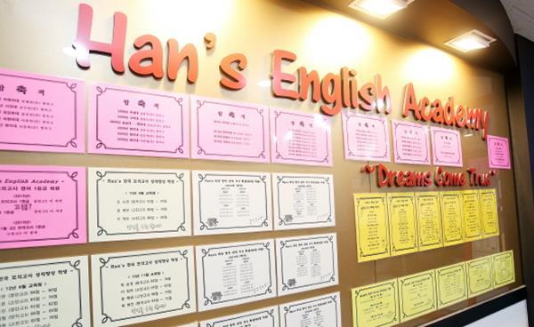 영어 절대평가 시대, 확고한 진로 목표와 뚜렷한 공부 목표 설정이 학습효과 크다