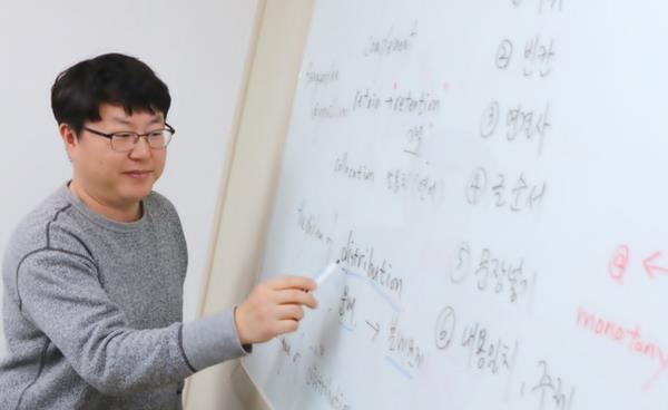 서울대 영어교육과 출신 영어교육 전문가 - '토픽스 영어' 이상섭 원장의 영어 학습 조언