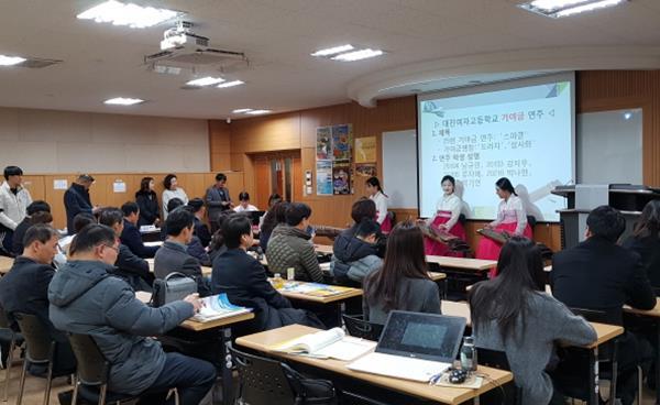 대진 재단 6개 고교, 통합 인성교육 운영 결과 보고회 개최