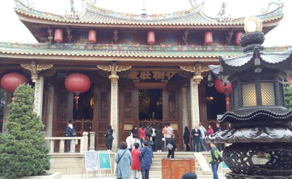 중국 샤먼 여행