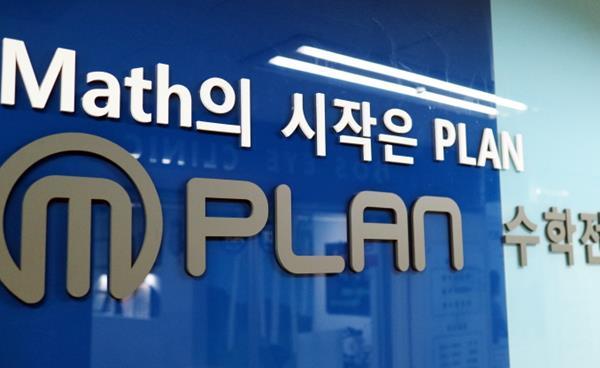 """""""계획부터 실행, 피드백까지... 학생별 공부역량 맞춤관리"""""""
