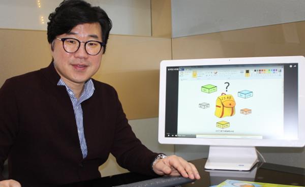 코딩, 정보보안, 디자인 교육에 강한 '넥스탑코딩정보보안학원'