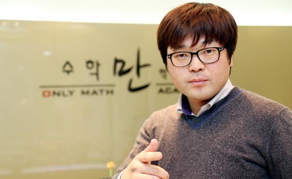 중계동 수학학원, 수학만학원 '예비중3' 집중반 모집 중!