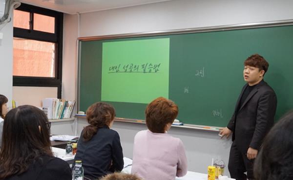 안산지역 선부동에 특화된 예비 고1 입시설명회 성황리에 개최