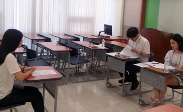2019년 고교생 대상 대학교 체험 프로그램