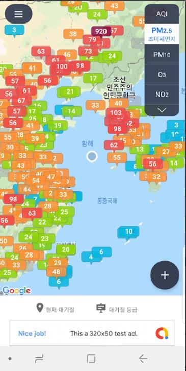 미세먼지 아이콘 / 미세ìš
