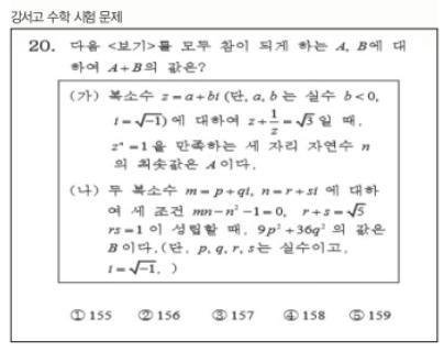 블랙 라벨 수학 2 pdf