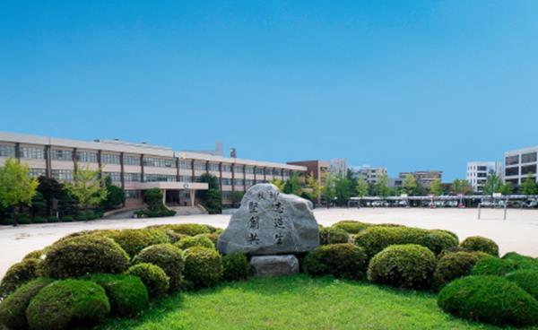 2019년 강남서초 학교 탐방 - 서문여자고등학교