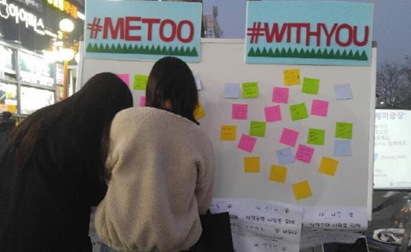 세계여성의 날(3.8) 기념 '제21차 안산여성대회' 열려