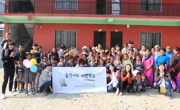 '움직이는 협동조합'의 여행학교