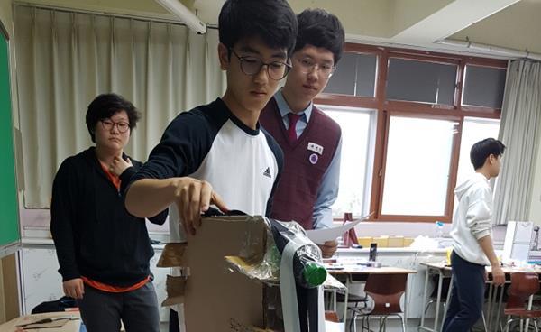 송파·강동 고교 과학 프로그램 행사 및 대회