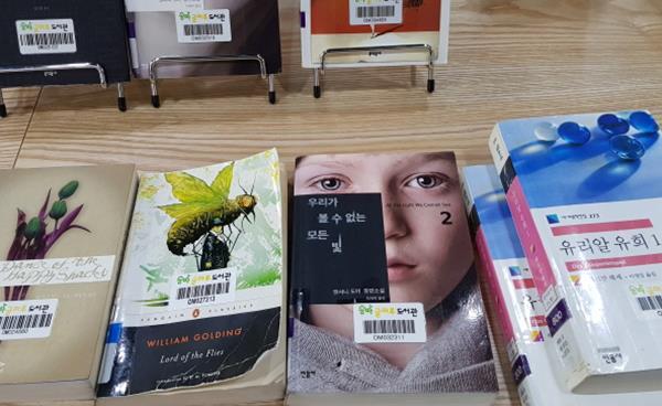 송파구 주민들이 많이 보는 책