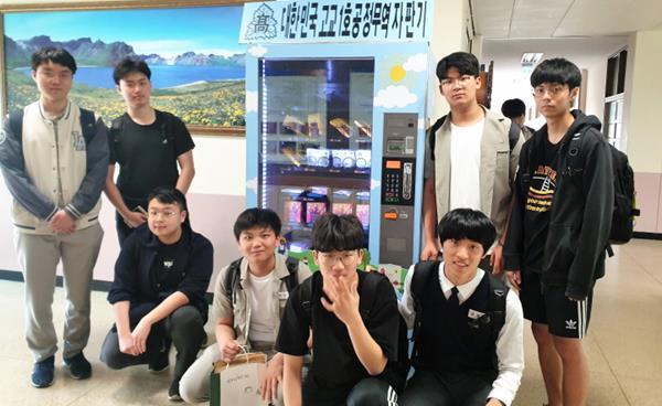 서울고등학교 동아리 '인크로드'